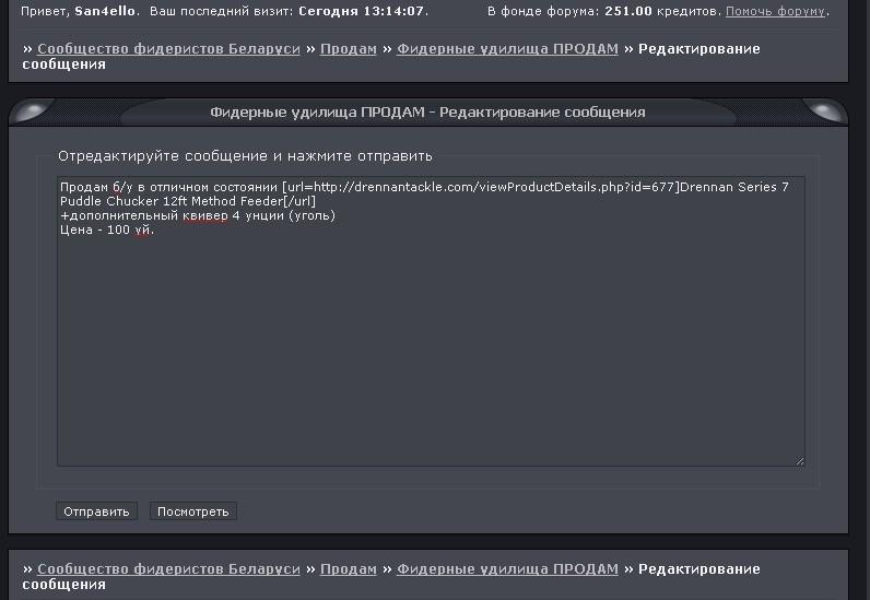 http://i6.imageban.ru/out/2016/12/21/9fabcecd06b093f9fb65d155a86a6e92.jpg