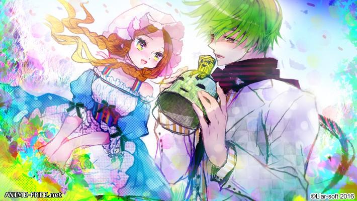 Fairytale Symphony / Сказочная симфония [2016] [Cen] [VN] [JAP] H-Game