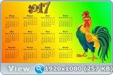 Обои и календари Новогодние на 2017 год (1920х1080 - 2560х1600) JPG