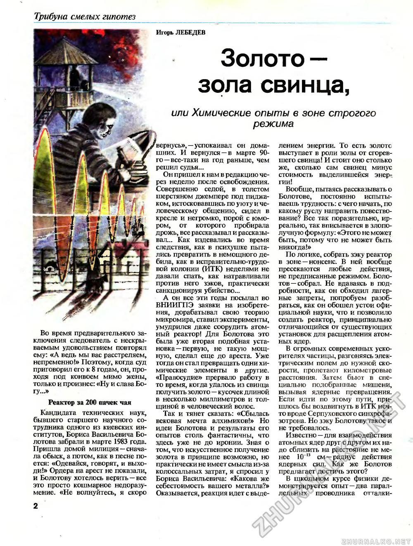 http://i6.imageban.ru/out/2016/12/31/90cf9c591638eefd153f27677fdf8ef6.jpg