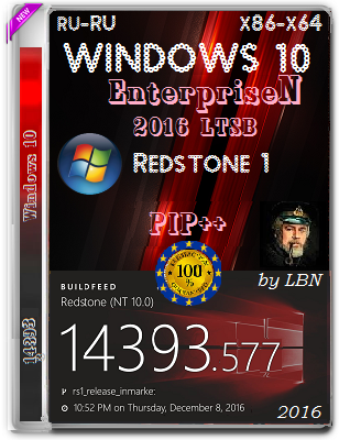 Windows 10 EnterpriseN 2016 LTSB 14393.577 PIP++ by Lopatkin (x86/x64) (2016) Rus