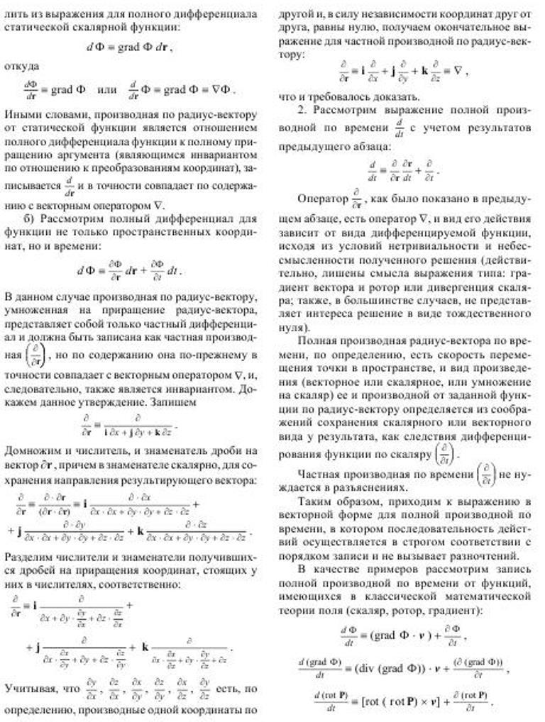 http://i6.imageban.ru/out/2017/01/04/da766c58f42f5b2dfcc62ace89ccc2d1.jpg