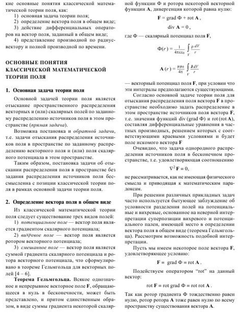 http://i6.imageban.ru/out/2017/01/04/e1dffb0ba9a565f13152b91be58d61a9.jpg