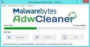 AdwCleaner 6.042 (x86-x64) (2017) Multi/Rus