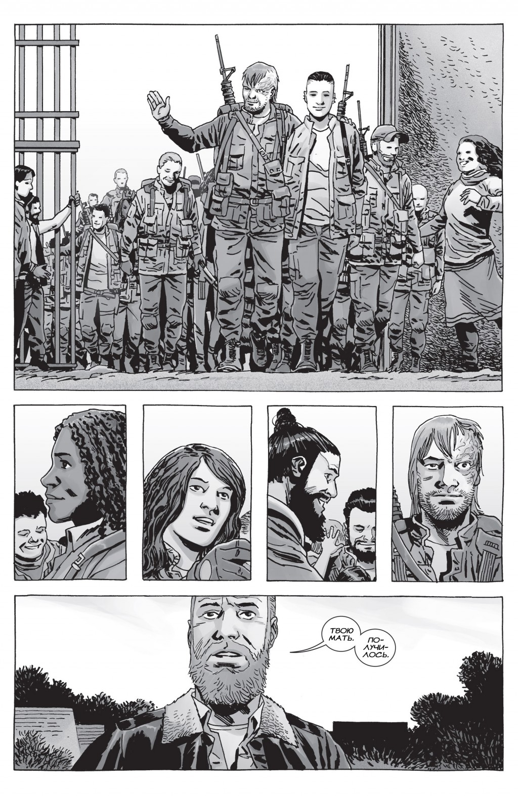 The Walking Dead 162 (2017) (digital)-014.jpg