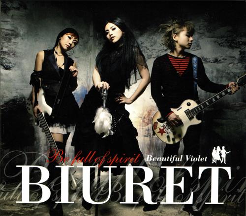 20170112.01.08 Biuret - Be Full Of Spirit, Beautiful Violet cover.jpg