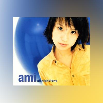 20170112.21.01 Ami Suzuki - All Night Long cover edit.jpg