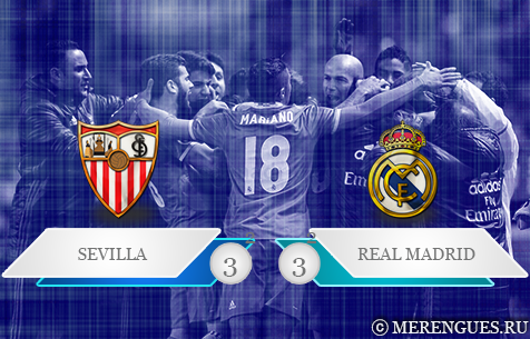 Sevilla FC - Real Madrid C.F. 3:3