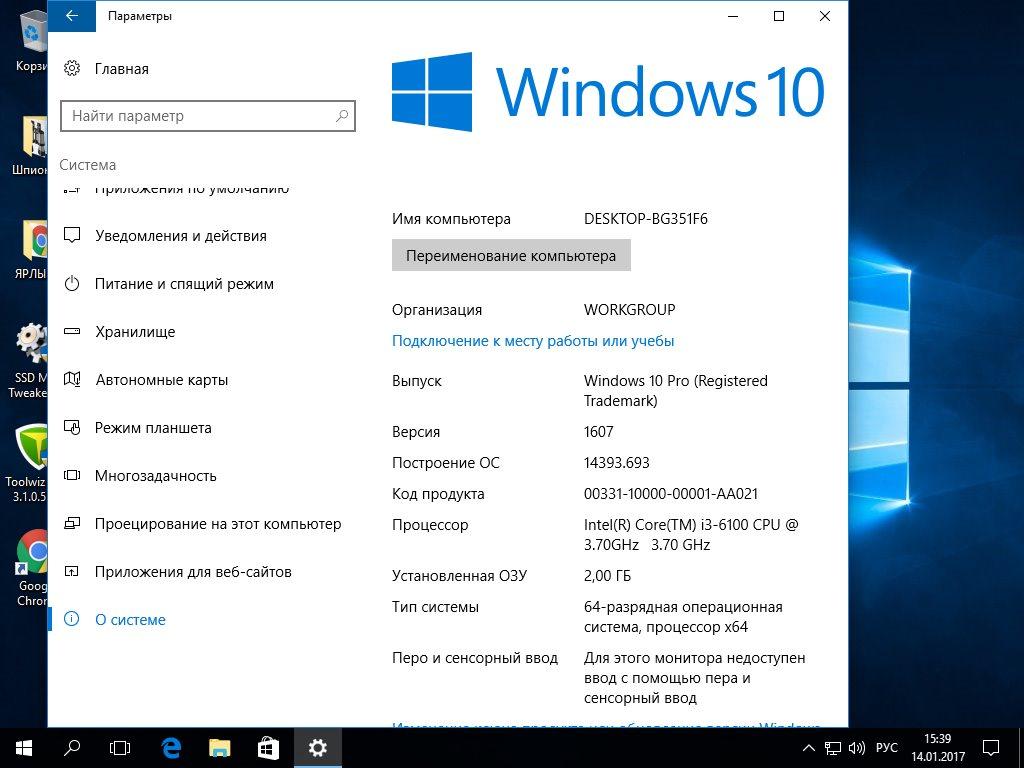 Professional 10 rus windows x64