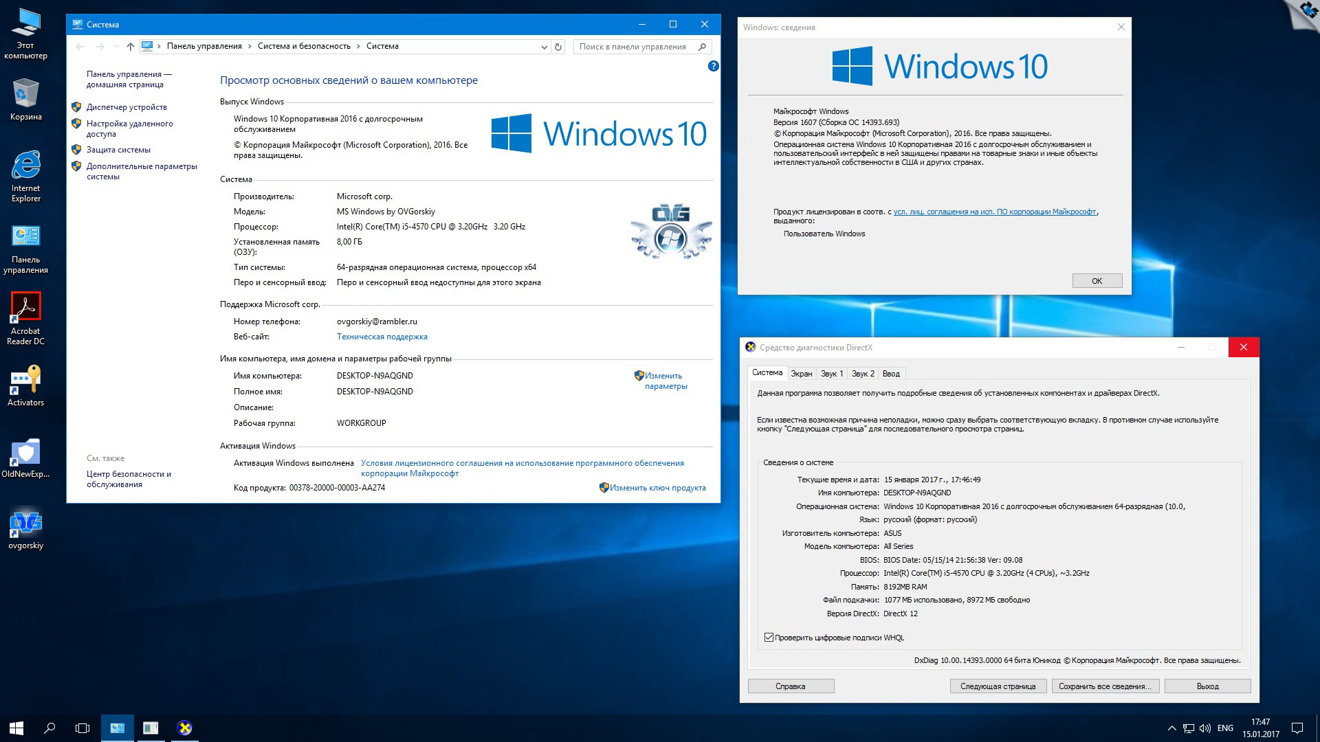 Microsoft Windows 10 Enterprise LTSB x86-x64 1607 RU Office16 v