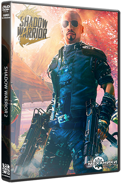 Shadow Warrior 2: Deluxe Edition [v 1.1.8.0] (2016) PC | RePack от R.G. Механики