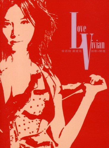 20170115.20.01 Vivian Hsu - Love Vivian (DVD) (JPOP.ru) cover.jpg