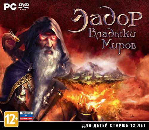 Эадор: Владыки миров / Eador: Masters of the Broken World [v 1.7.0 + 1 DLC] (2013) PC   Steam-Rip от R.G. Игроманы