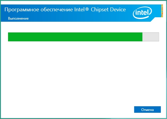 Intel Chipset Device Software 10.1.1.42 WHQL [Multi/Ru]