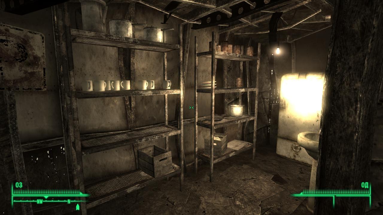 Fallout3 2012-12-10 17-27-21-43.jpg