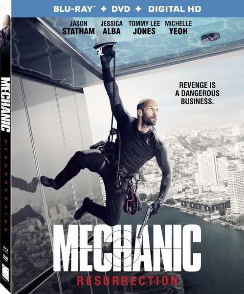 Механик: Воскрешение / Mechanic: Resurrection (2016) BDRip   A