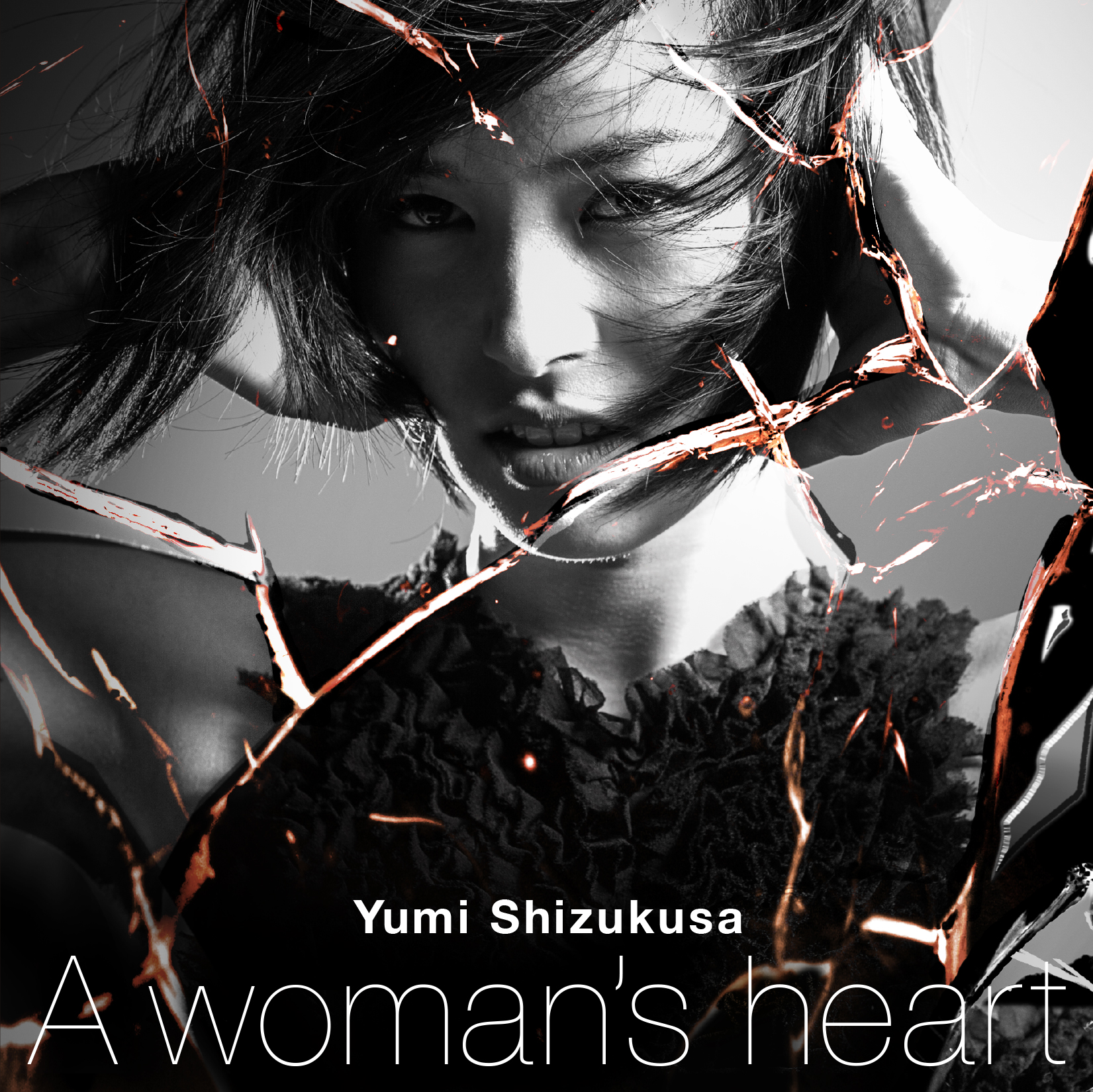 20170120.44.38 Yumi Shizukusa - A woman's heart (MP3) cover.jpg