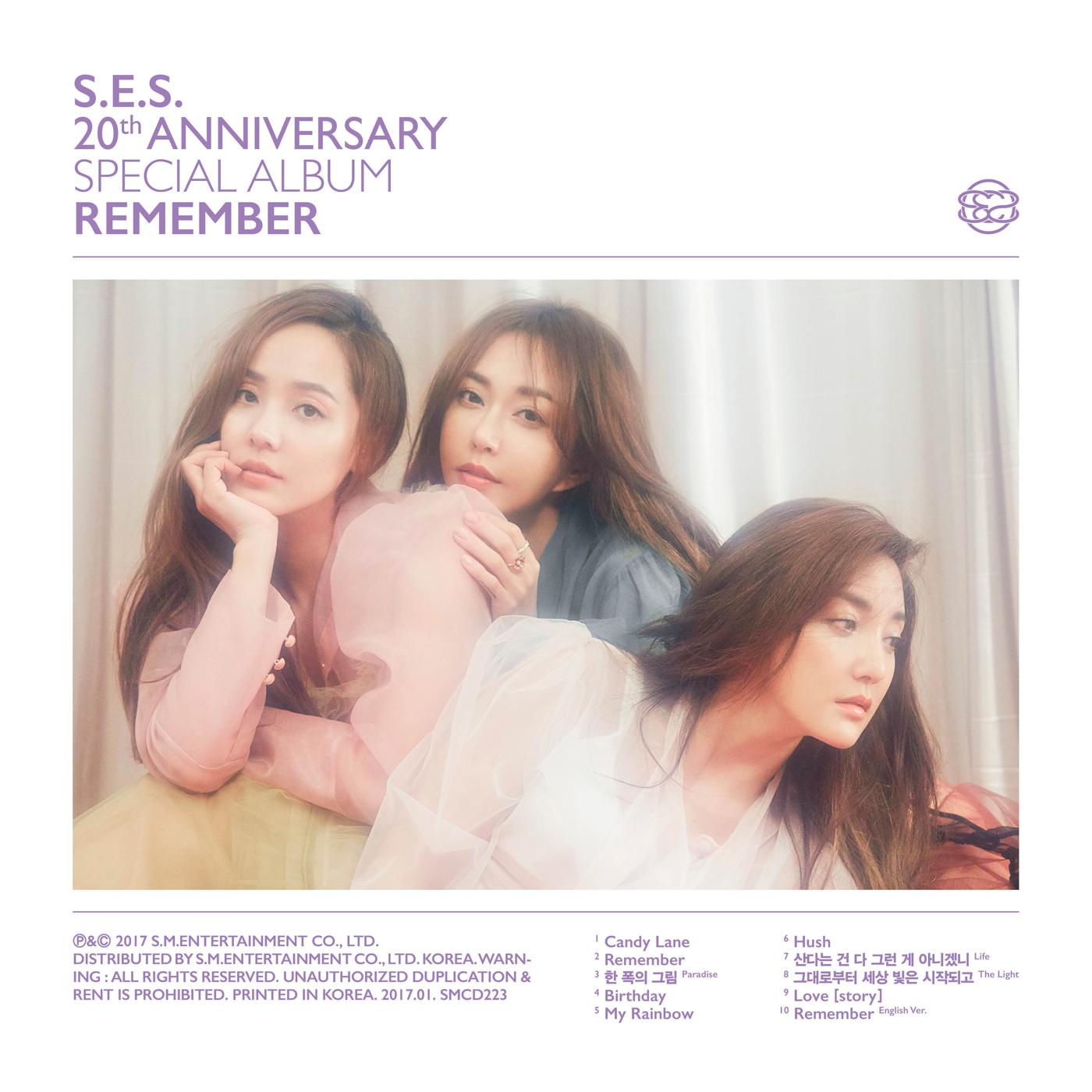 20170128.01.05 S.E.S - Remember - S.E.S. 20th Anniversary Special Album cover.jpg