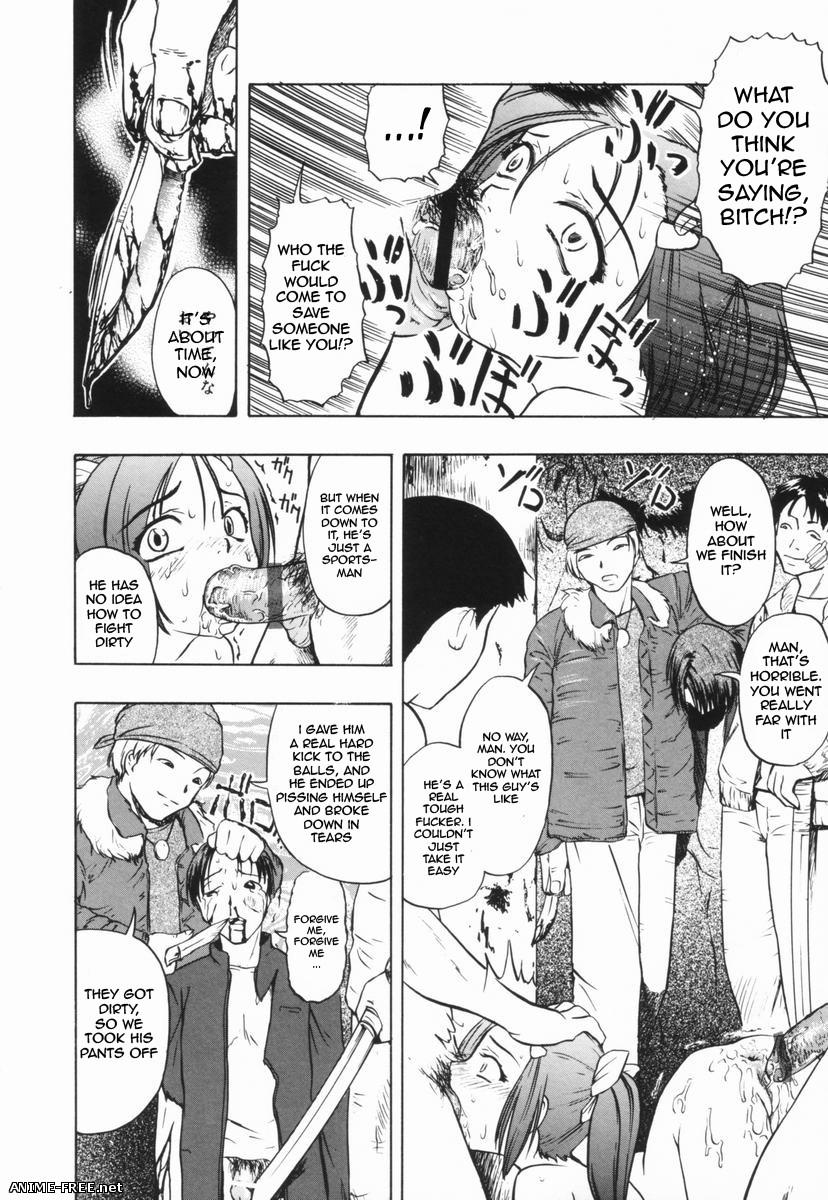Oyster - Сборник хентай манги [Ptcen] [RUS,ENG,JAP] Manga Hentai