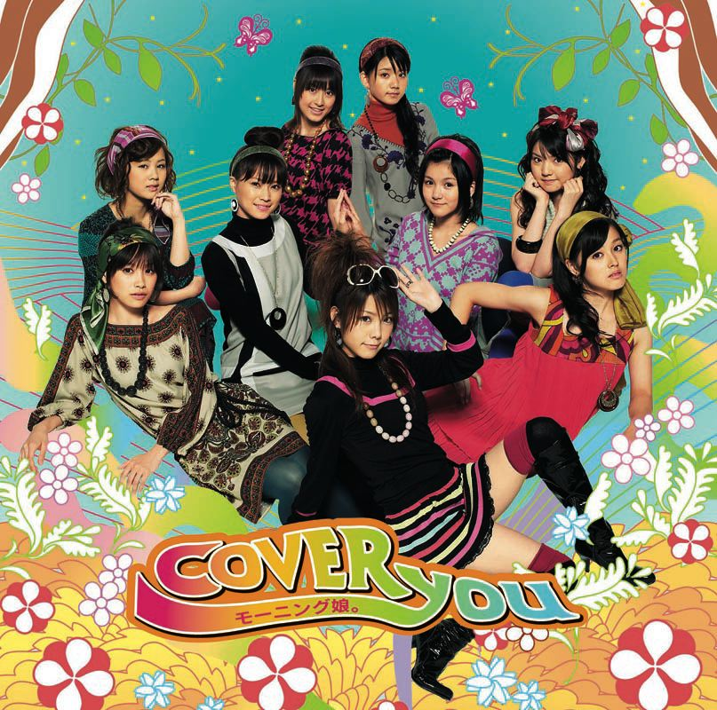 20170203.21.49 Morning Musume. - Cover You cover 1.jpg