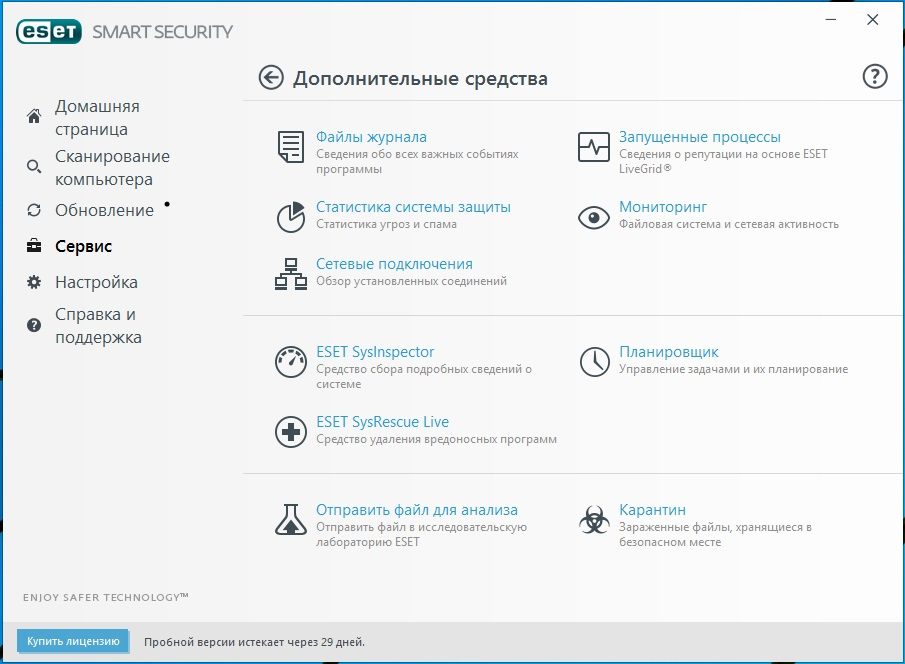 ESET Smart Security 10.0.390.0 Final (2017) Русский
