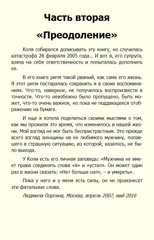 http://i6.imageban.ru/out/2017/02/08/a7fcb59738c206f7902378dbd01b8ffe.jpg