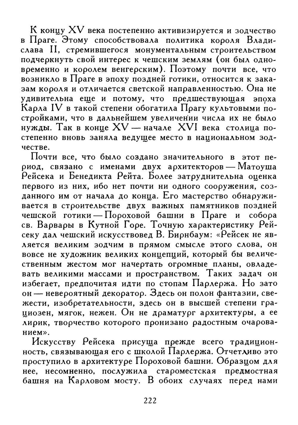 http://i6.imageban.ru/out/2017/02/09/ac8ec8a6aac6130cc44aef573adc0d3e.jpg