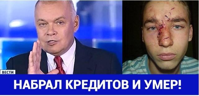 Безым8й 1.jpg
