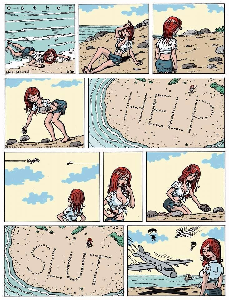 Призыв помощи