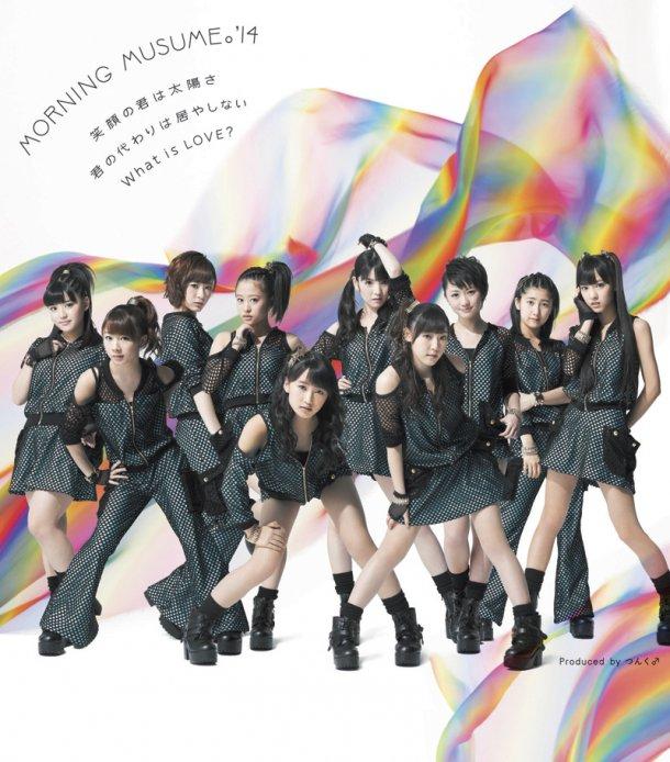 20170223.05.02 Morning Musume '14 - Egao no Kimi wa Taiyou sa (Type D) (DVD) (JPOP.ru) cover 6.jpg