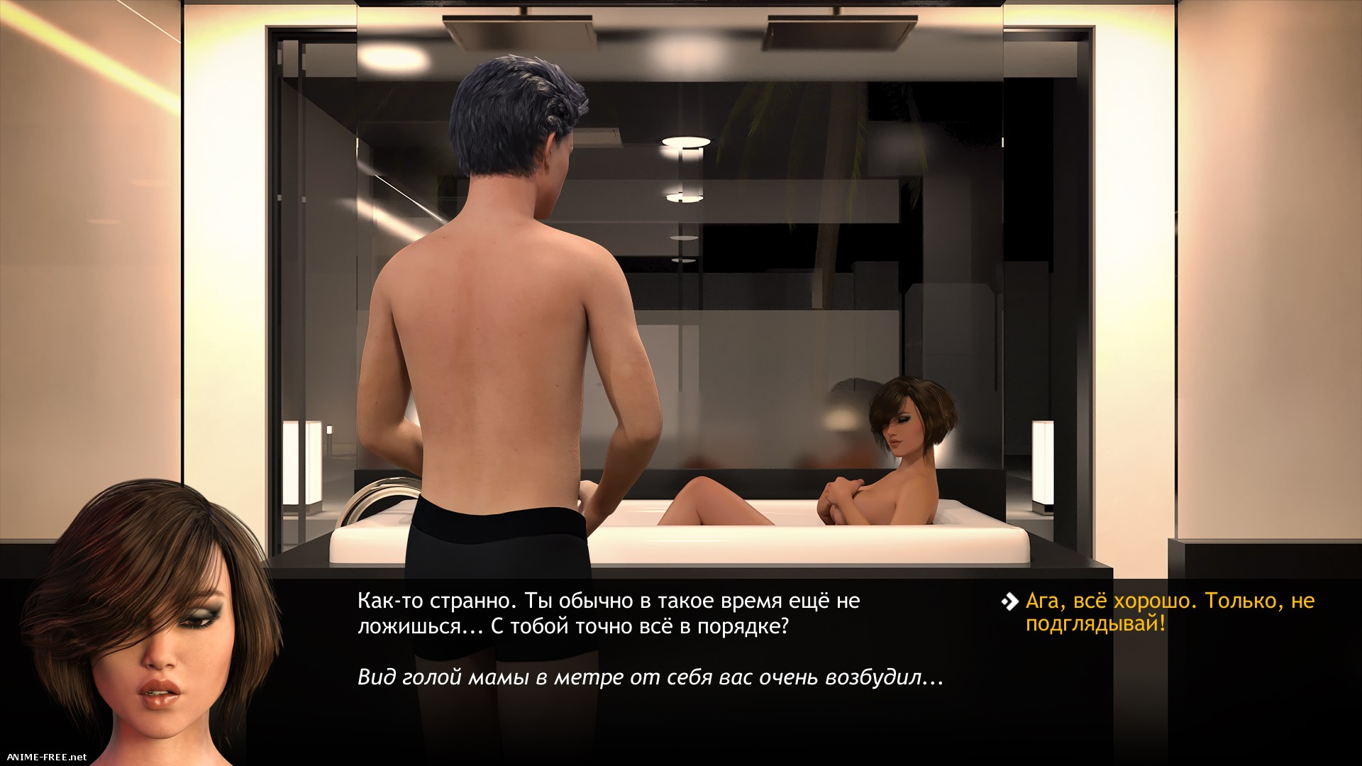 Big Brother | Большой Брат (With Cheats) [2017] [Uncen] [ADV, 3DCG] [RUS,ENG] H-Game