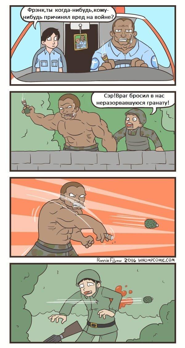 Вред на войне
