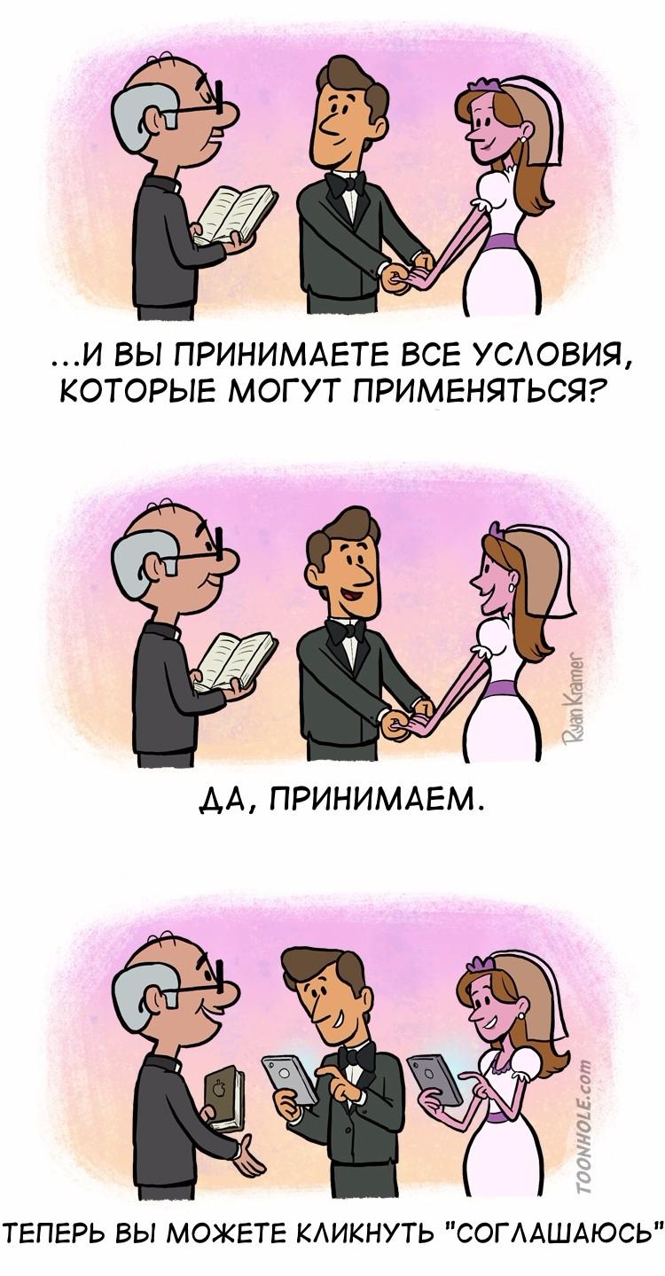 Соглашения