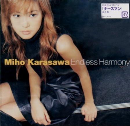 20170312.1333.5 Miho Karasawa (TRUE) - Endless Harmony (M4A) cover.jpg