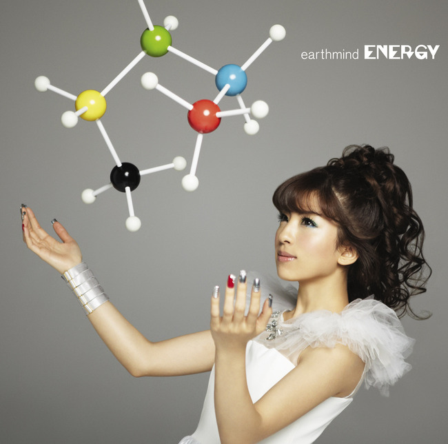 20170314.0655.05 earthmind - Energy cover 2.jpg