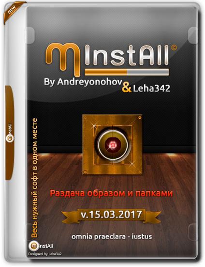MInstAll v.15.03.2017 (2017) PC | by Andreyonohov & Leha342