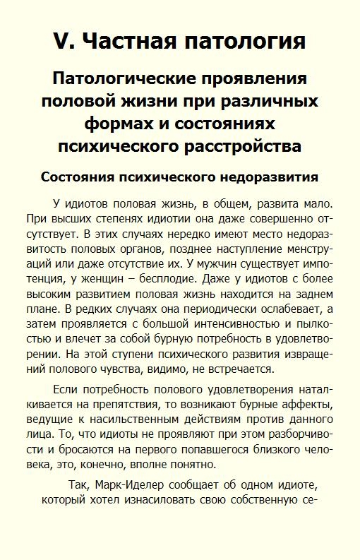 http://i6.imageban.ru/out/2017/03/24/5fc52ebe6efa0ee11124e8cbaf0ac852.jpg