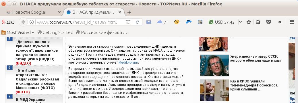 http://i6.imageban.ru/out/2017/03/24/ffcfe63e3be2409fc3a9fe5c07346b46.png