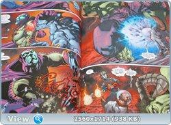 Marvel Официальная коллекция комиксов №85 -  Императив Таноса