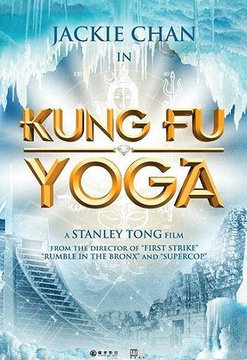 Доспехи бога: В поисках сокровищ / Кунг-фу йога / Kung Fu Yoga (2017) WEBRip