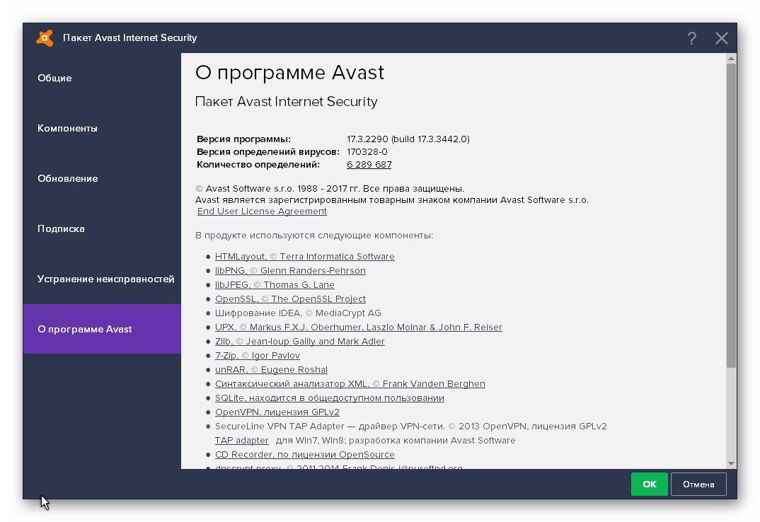 Avast Internet Security 17.3.2290 Final (2017) Multi/Русский