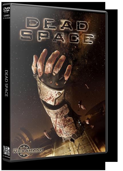 Dead Space - Anthology (2008-2013) PC | Repack от R.G. Механики