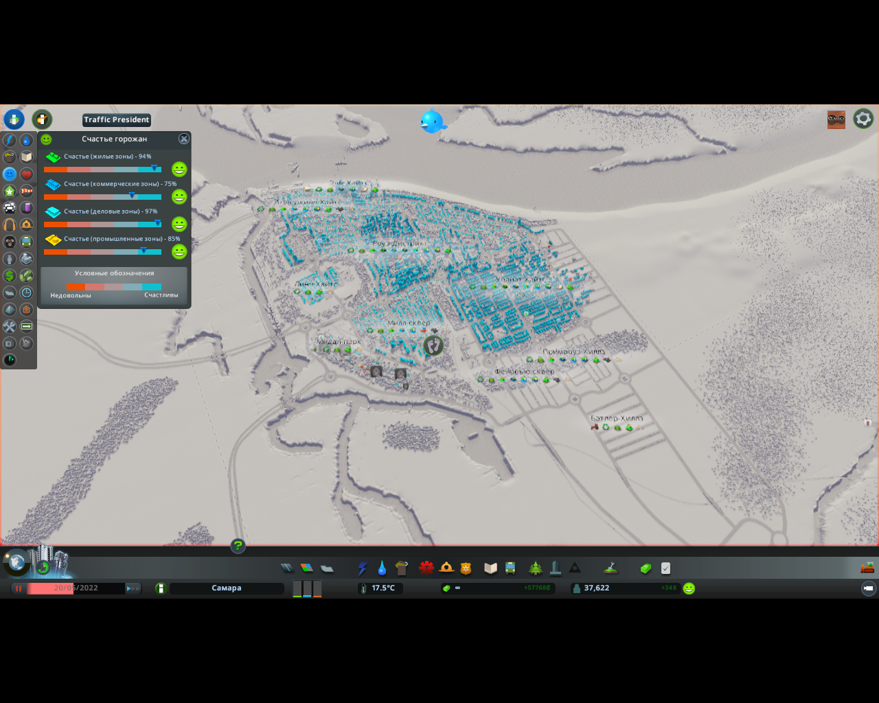 Cities 2017-04-02 14-52-14-79.png