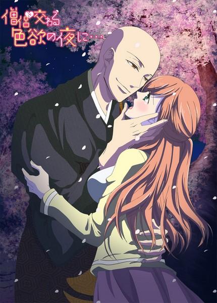 Жаркая ночка с монахом / Souryo to Majiwaru Shikiyoku no Yoru ni [TV] [01 из 12] (2017) HDTVRip 720p | DeadLine Studio