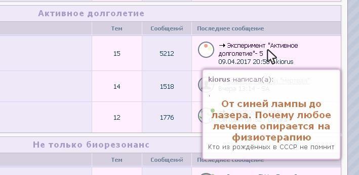 http://i6.imageban.ru/out/2017/04/11/6b83691bc9892fb723278bdb7889c26f.jpg