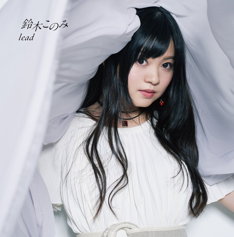20170411.0537.4 Konomi Suzuki - Lead cover 2.jpg