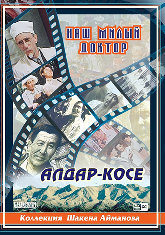 Постер475-2.jpg