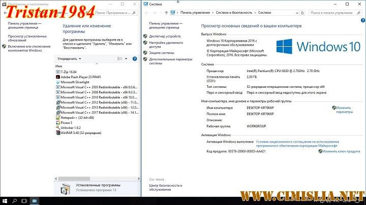 Windows 10 Enterprise LTSB 2016 [32-64 bit] [2017 / RUS]