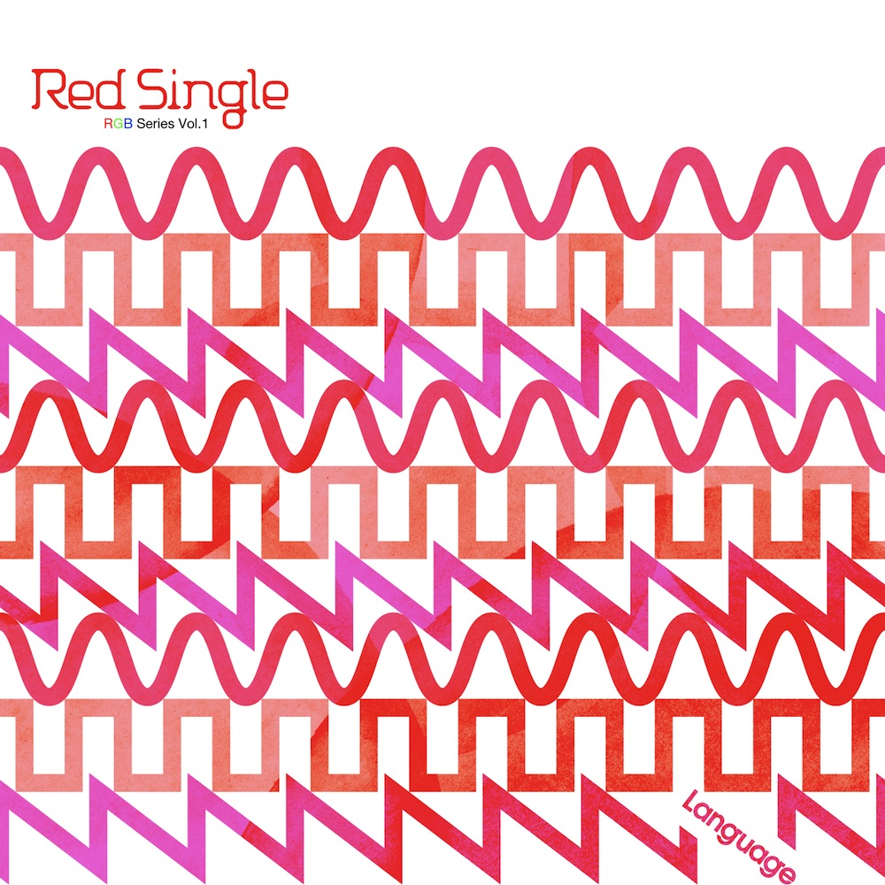 20170502.1511.02 Language - Red Single cover.jpg