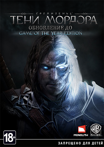 Middle-Earth: Shadow of Mordor - Game of the Year Edition [Update 9] (2014) PC | RePack от xatab